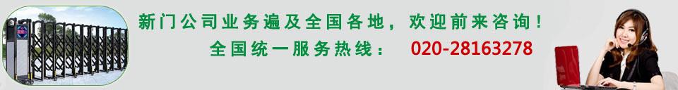 永乐国际appgong司与zhong多资企业合作,zi询电话020-31001812